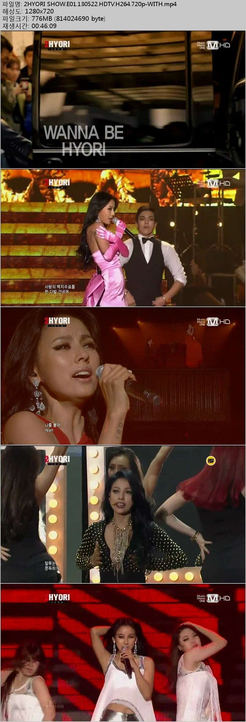[DL][22.05.13] 2HYORI SHOW {Updated Full Show Google #2 & Link Online #83} - Page 2 9c1b1a10