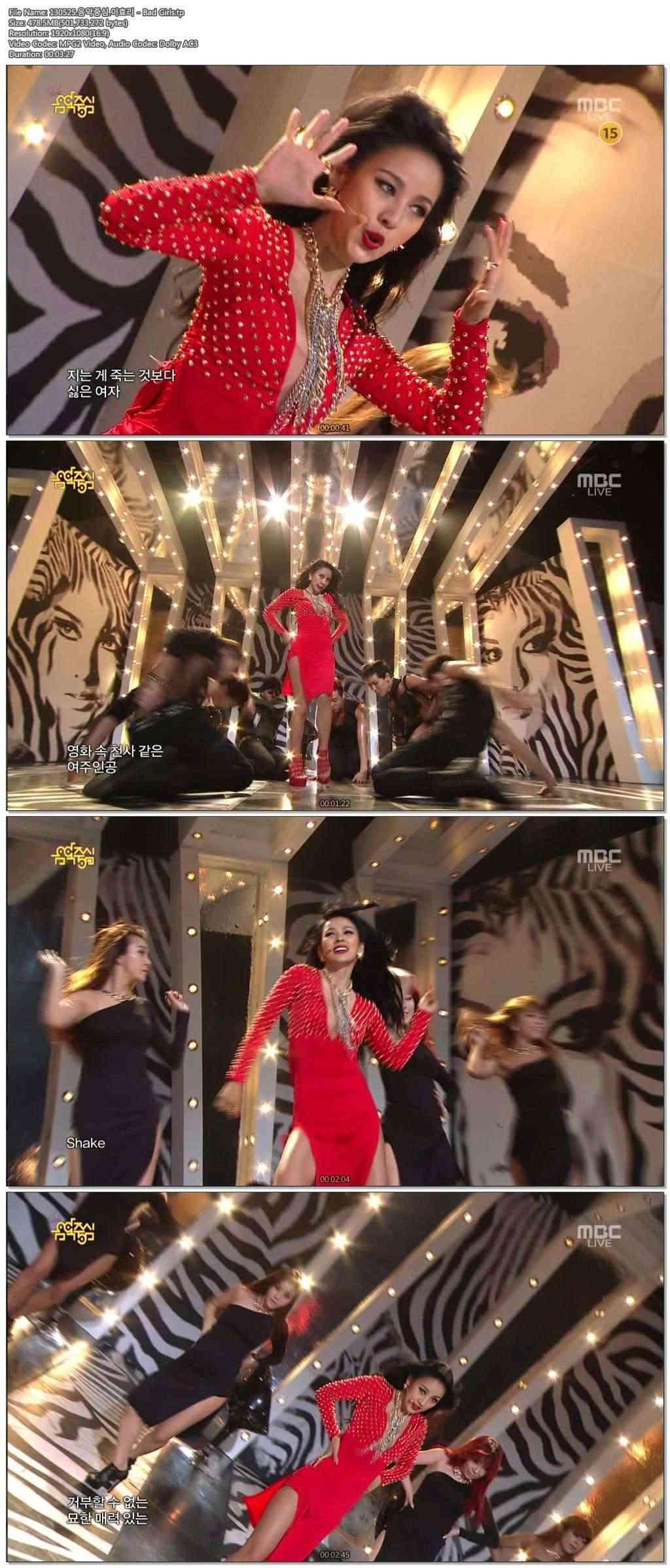 [130525] Hyori - Waiting Room, Holly Jolly Bus & Bad Girls @ MBC Music Core Mhzcjn10