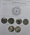 Nouveau livre sur des monnaies indiennes Booksc12
