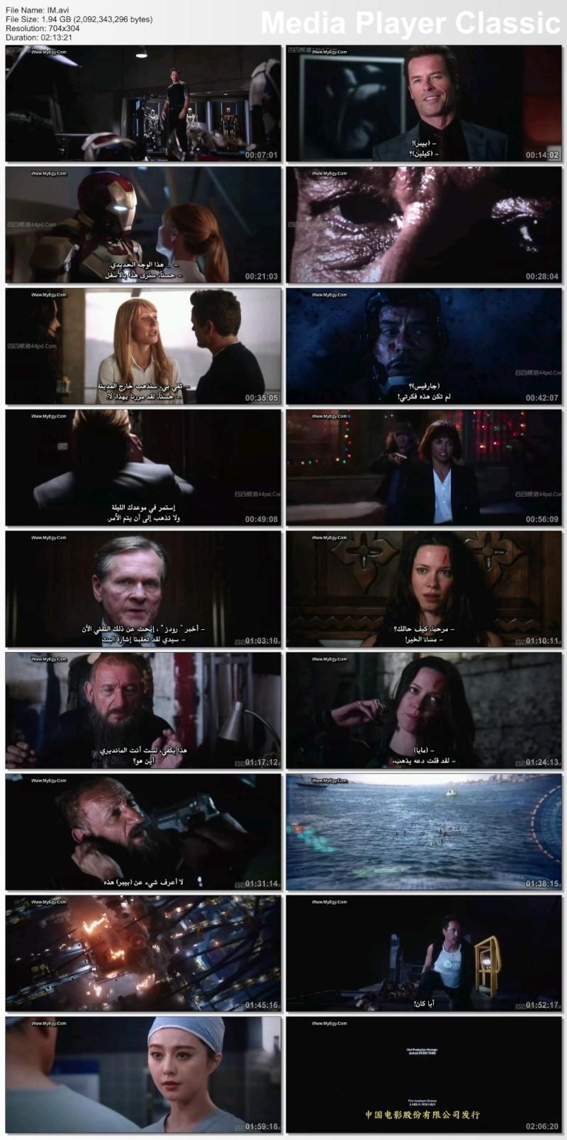 مشاهدة فيلم Iron Man 3   | HD مشاهدة مباشرة 32410
