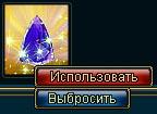 """Как правильно использовать """"Осколки Луны и Звезды"""" Moon_s11"""