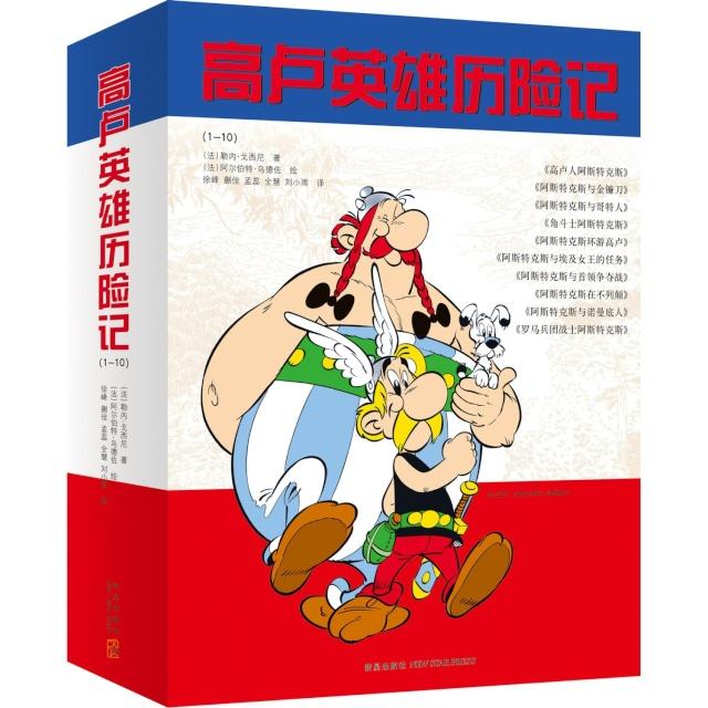 La collection Astérix en chinois - coffret 91n8tb10