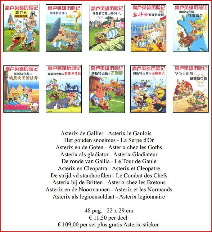 La collection Astérix en chinois - coffret Chinoi10