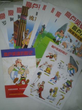 Les nouvelles acquisitions d'Astérix 1988 - Page 15 Dsc_0415