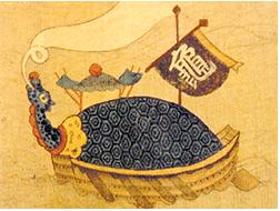 Bateaux Tortues Coréens Captu103