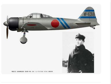 A6M2 Zéro et tous les autres z'éros de J.C Captur58