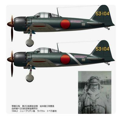 A6M2 Zéro et tous les autres z'éros de J.C Captur59