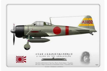 A6M2 Zéro et tous les autres z'éros de J.C Captur63