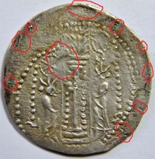 Monnaies des Huns Hephtalites - Page 3 Enez_f10