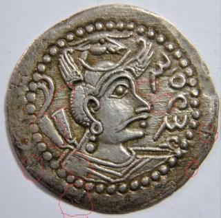 Monnaies des Huns Hephtalites - Page 3 Enez_f11