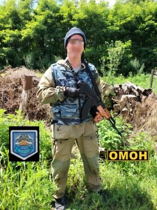 [blue shadow] Inspi Omon urban spetsnaz stalker firmament Omon210