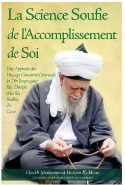 Islam, Soufisme, croyances et pratiques magiques... - Page 2 Azedsq10
