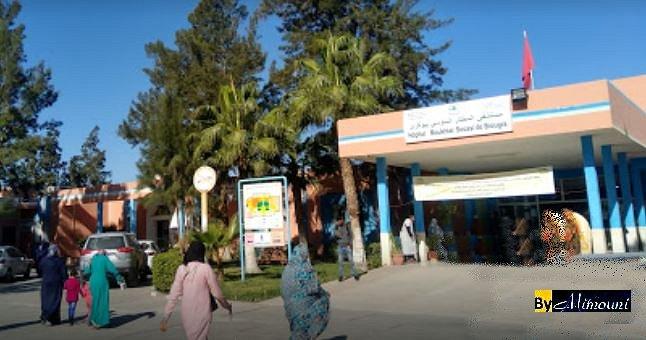 photos portal sb Hopita10