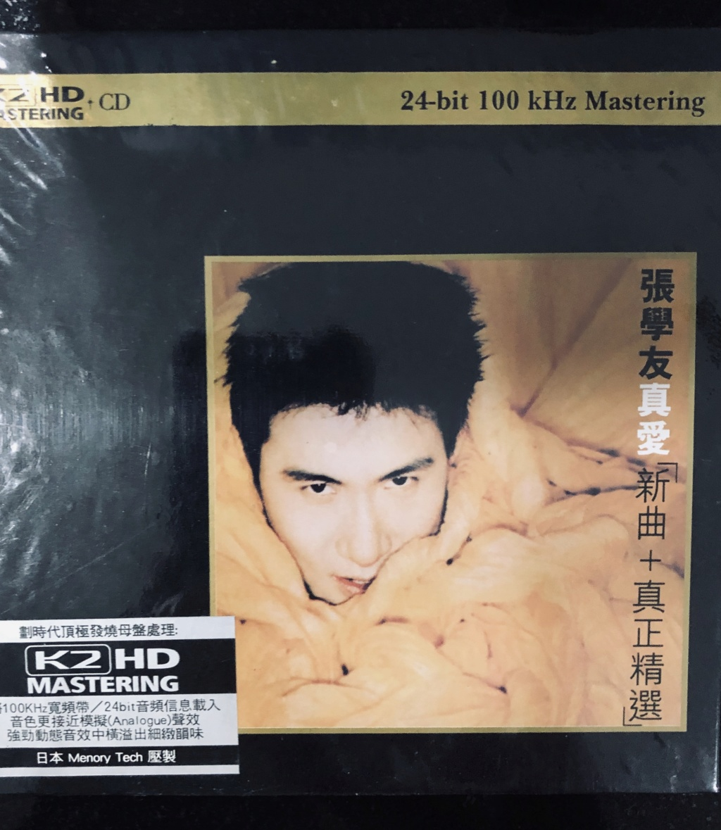 K2hd cd new E057e410