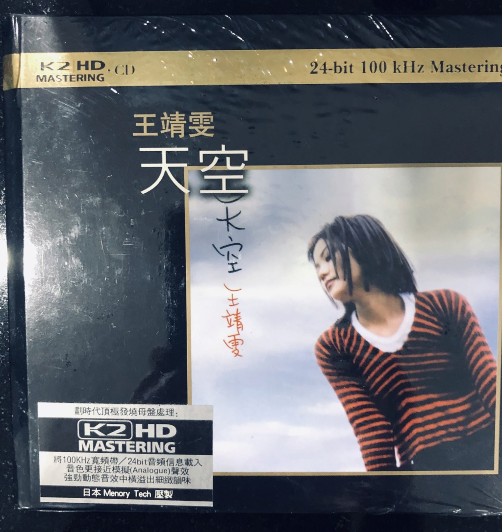 K2hd cd new E9ef6710