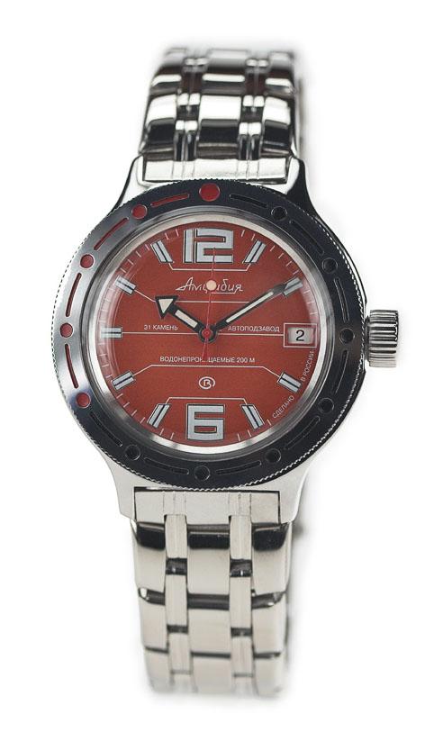 Recherche Vostok amphibia  42036810