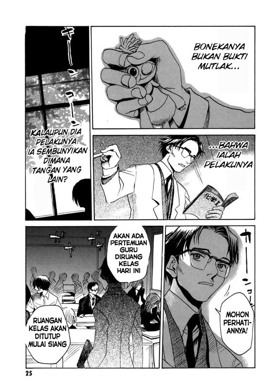 Typesetter Test - Page 2 Hasil_14