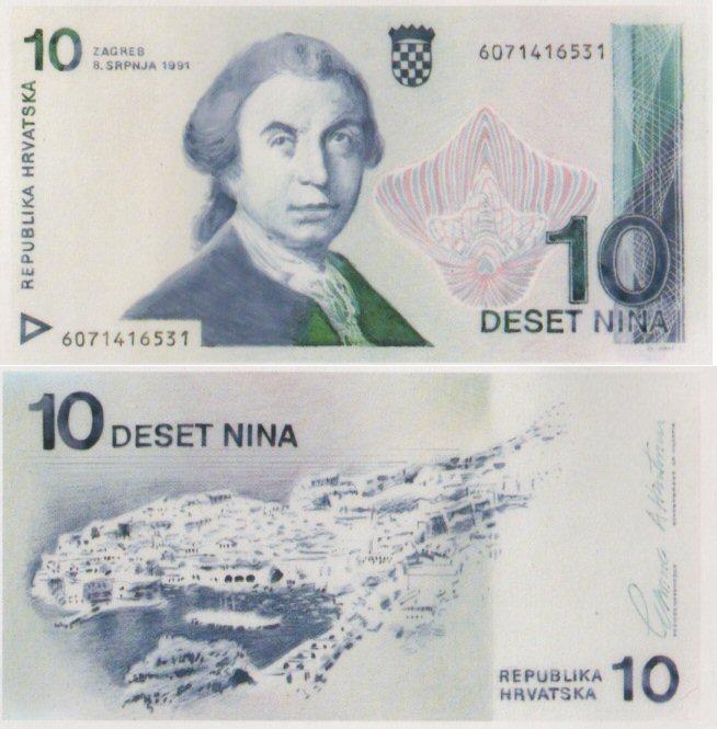 Neka idejna rješenja za hrvatski papirni novac 10-nin11