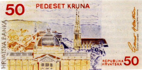 Neka idejna rješenja za hrvatski papirni novac 50-kr10