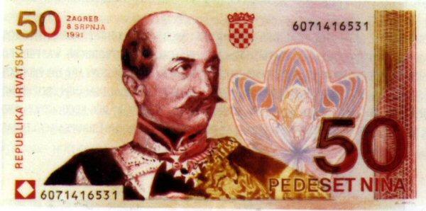 Neka idejna rješenja za hrvatski papirni novac 50-nin10