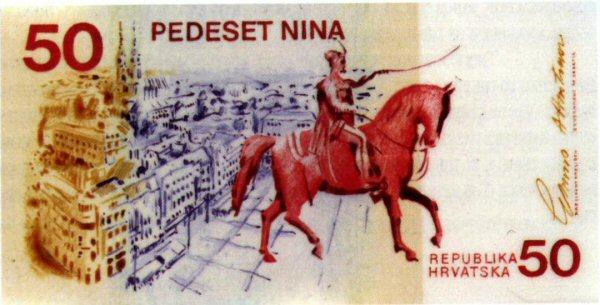 Neka idejna rješenja za hrvatski papirni novac 50-nin11