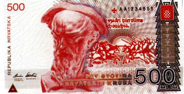 Neka idejna rješenja za hrvatski papirni novac 500-kr10
