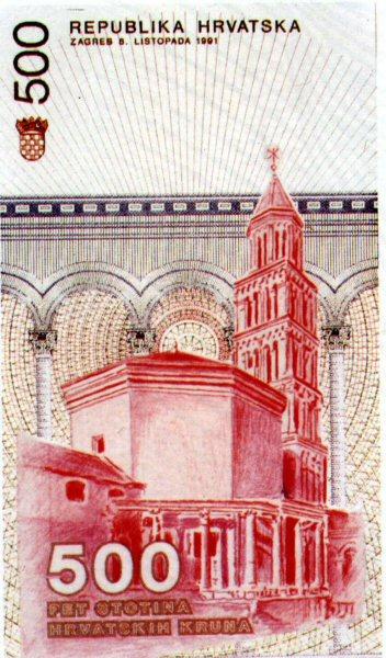 Neka idejna rješenja za hrvatski papirni novac 500-kr11
