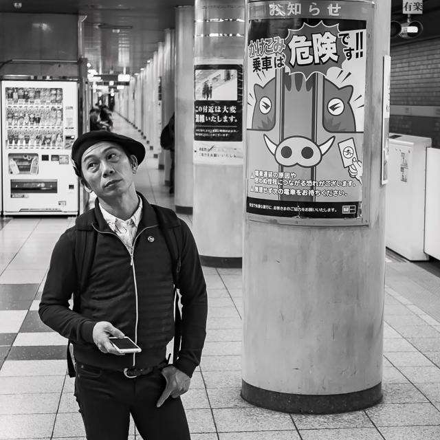 Street à Tokyo P1002410