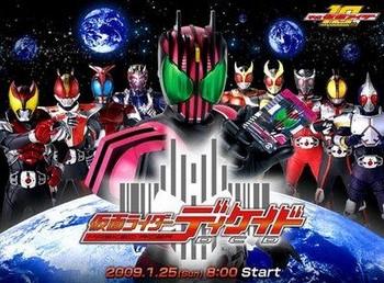 [J-Drama] Kamen Rider Decade 0110