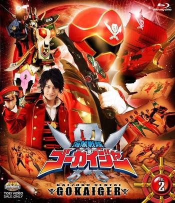 [J-Drama] Kaizoku Sentai Gokaiger Gokaig11