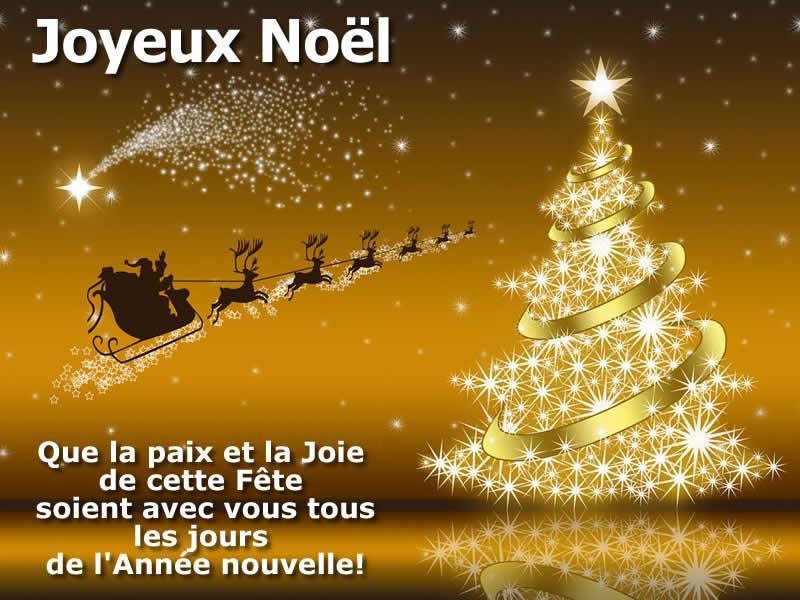 un très joyeux Noël Screen11