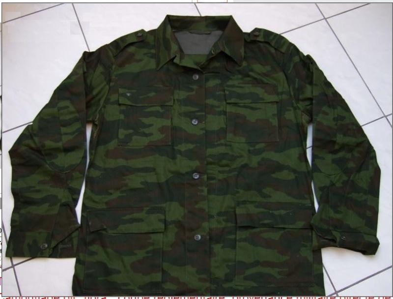 Les tenues de camouflage (motifs, trames ....) 00008_10