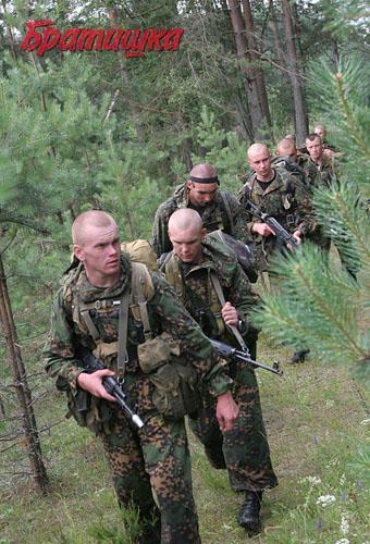 Les tenues de camouflage (motifs, trames ....) 00059_10
