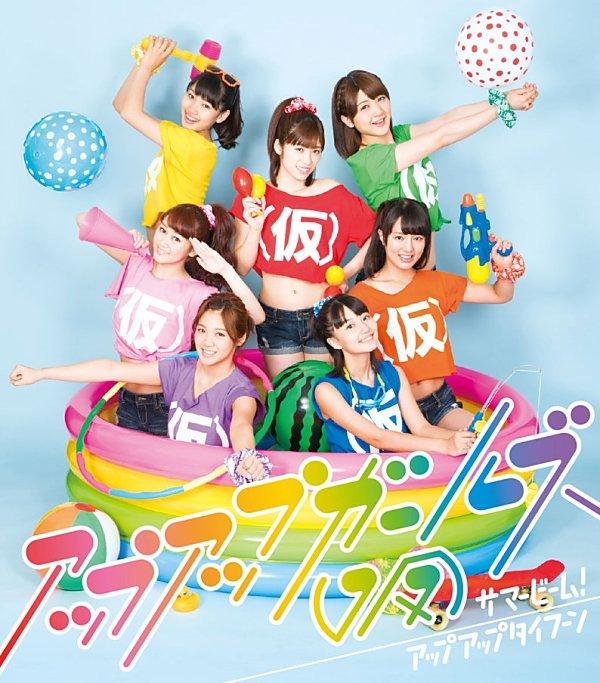 Up Up Girls: Up Up Typhoon/Samurai Girls Arai_m11