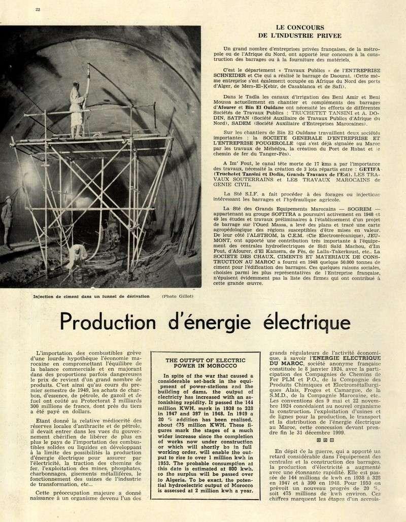 MAROC 1950 Swscan50