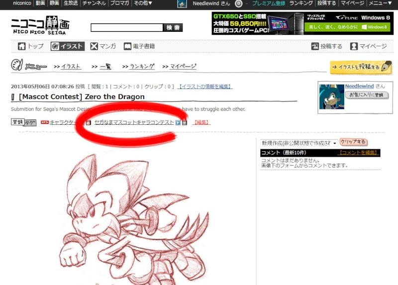 [News] Un concours pour une mascotte chez Sega - Page 2 Issue10