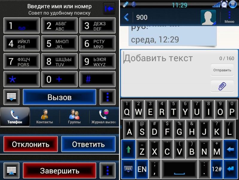 elegancia - [ROM][ICS/SENSE 4.1] █ ELEGANCIA™ Rom Series █ V.8.0  [29/09/13] M_dial10