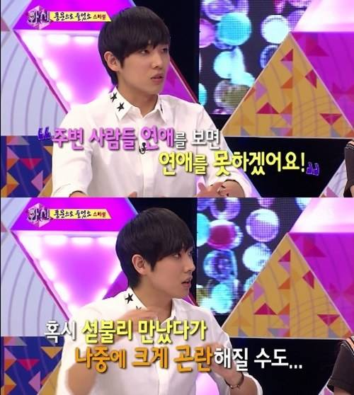 [NEWS] 130626 What does MBLAQ's Lee Joon think about the idol dating scene? Mblaq-10