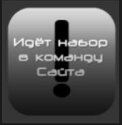 Новая карта Dota 6.77 2013-016