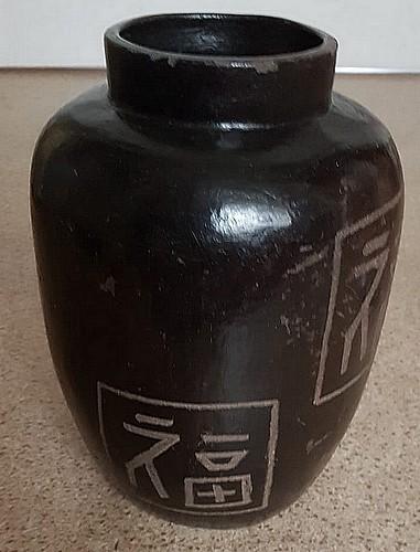 Pot  en terre cuite émaillé brun décor incisé  Vase210