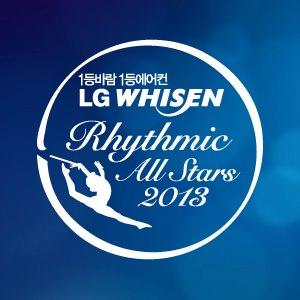 LG Whisen Rhythmic All Stars 2013 30996911