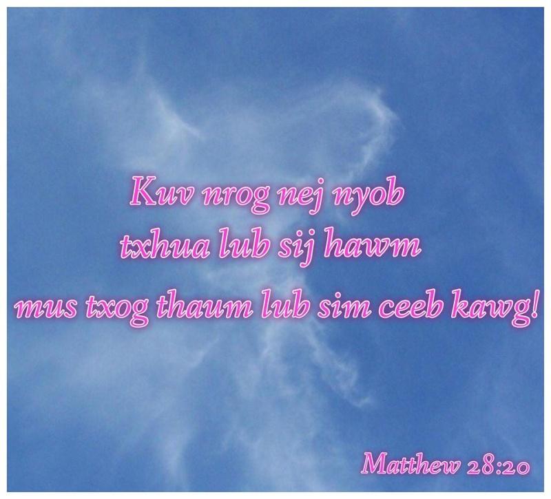 Yes Xus Cov Ntsiab Lus Tseem Ceeb. 10135010