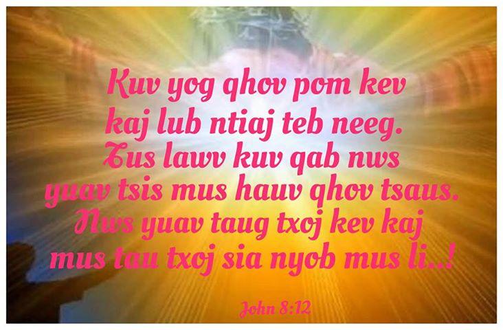 Yes Xus Cov Ntsiab Lus Tseem Ceeb. 16601210