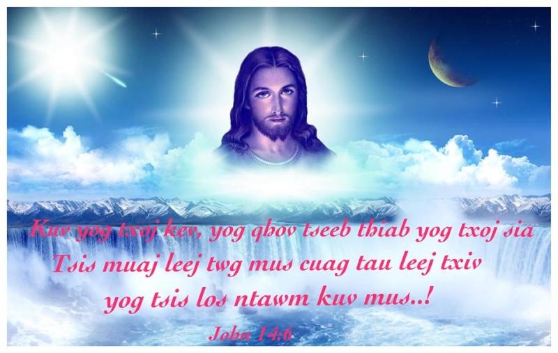 Yes Xus Cov Ntsiab Lus Tseem Ceeb. 60085512
