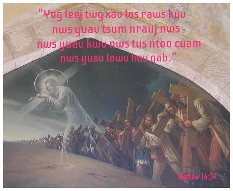 Yes Xus Cov Ntsiab Lus Tseem Ceeb. 6481_510