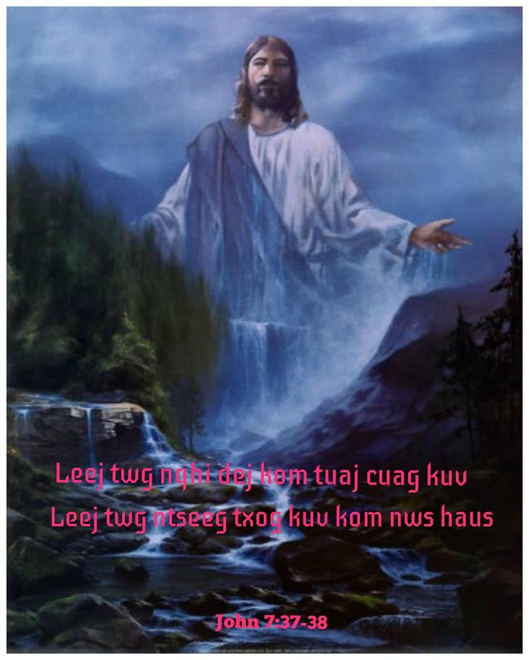 Yes Xus Cov Ntsiab Lus Tseem Ceeb. 94338710