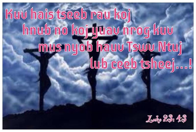 Yes Xus Cov Ntsiab Lus Tseem Ceeb. 98357910