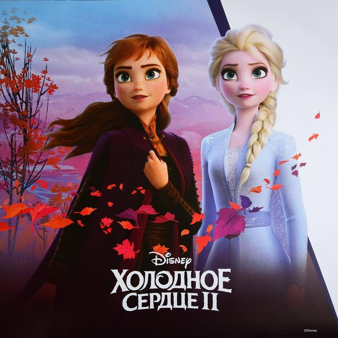 Walt disney la reine des neiges ii 20 novembre 2019 - La reine des neiges walt disney ...