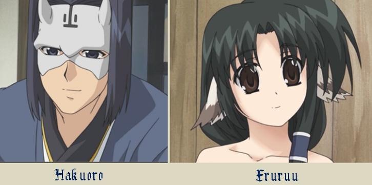 Utawarerumono – Le Chant des Rêves – Spécial [2006-2007] [S.Anim] Hakuor11