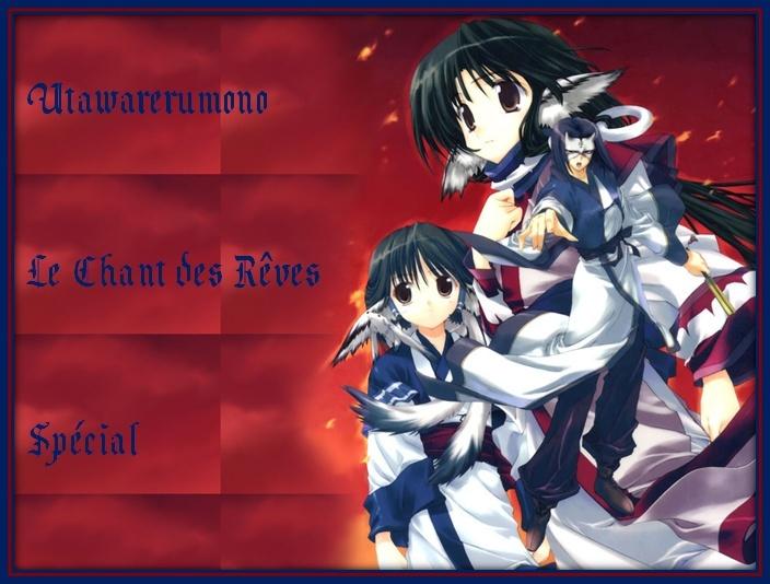 Utawarerumono – Le Chant des Rêves – Spécial [2006-2007] [S.Anim] Logo12